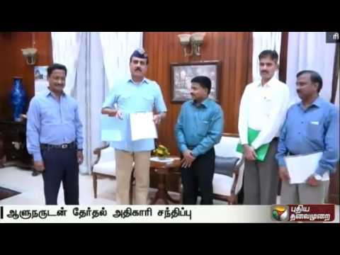 Chief Election Officer meets Puducherry Governor