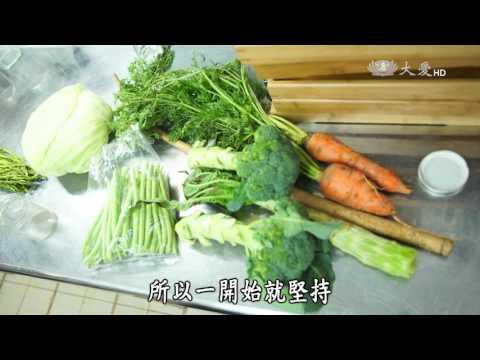 蔬果生活誌