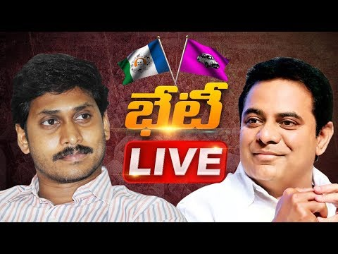 KTR Meeting With YS Jagan Mohan Reddy | Discussion Over Federal Front | ABN Telugu