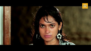 Silent Valley - Malayalam Full Movie 2013 - Silent Valley - Romantic Scene 7/21