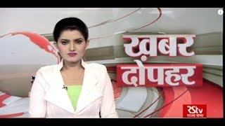 Hindi News Bulletin   हिंदी समाचार बुलेटिन – Mar 20, 2018 (1:30 pm)