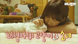 The friendship of a girl and a cat with cerebral palsy
