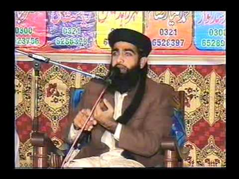 Hazrat Alaama Farooq ul Hasan Qadri 01.vob