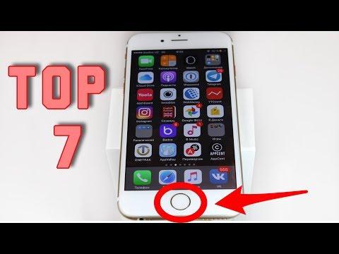 ТОП 7 СЕКРЕТНЫХ ФИШЕК на iPhone о которых НЕ РАССКАЗЫВАЮТ (2017)