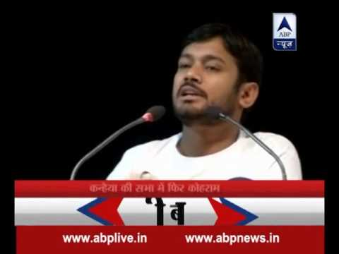 Kanhaiya Kumar shown black flags in Patna; Kanhaiya calls them anti national