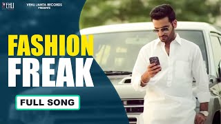 Fashion Freak (Full Video) | Jagdeep Randhawa | Latest Punjabi Songs 2015 | Vehli Janta Records