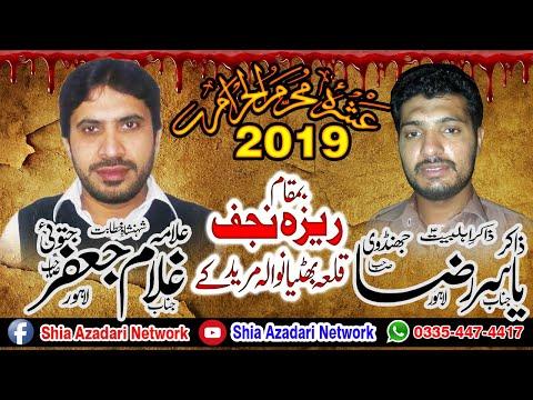 Live Ashra Muharram    2nd Muharram 2019    Reza Najaf Muridke