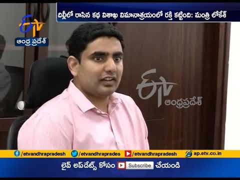 Minister Nara Lokesh tweets on YS Jagan attack issue