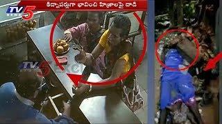 హిజ్రాలపై బండ రాళ్లతో దాడి | Social Killing in Hyderabad