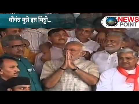 Narendra Modi blogs on the conclusion of 2014 Lok Sabha Elections