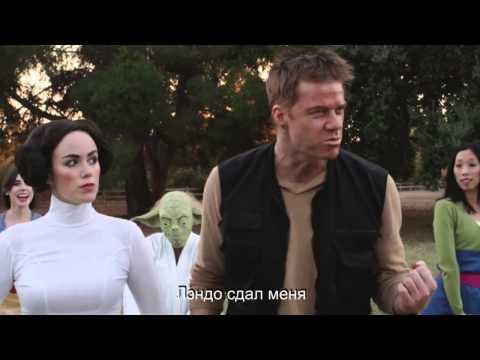 Бонжур! Звездные войны! Пародия на Disney