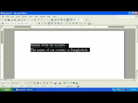 microsoft word download com