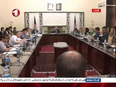 Afghanistan Dari News 30.07.2015 خبرهای افغانستان