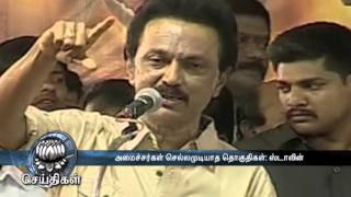 OPS unable to enter the his constituency | M.K Stalin