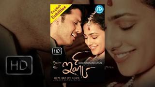 Ishq - Ishq Full Movie