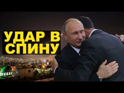 Асад сбивает российские самолеты