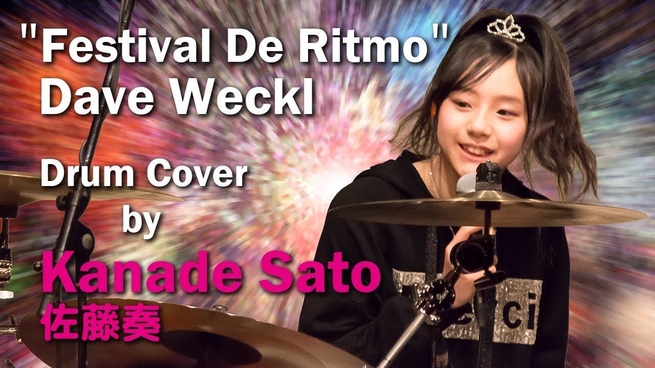 """佐藤奏 (Kanade Sato) - Dave Wecklカバー""""Festival De Ritmo""""のドラム演奏映像を公開 (2019.12.29 六本木クラップス) thm Music info Clip"""