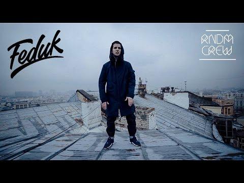 FEDUK - Перебрал (PROD. BY DALEBOT BEATS)