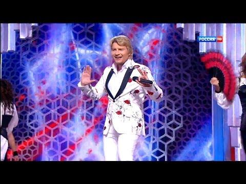 Николай Басков. Права любовь.