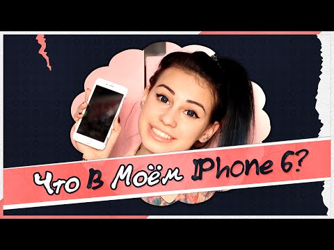 TAG: Что в моем iphone 6? | What's on my iPhone 6?