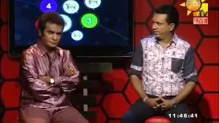 Bandu Samarasinghe Sinhala Jokes 2018