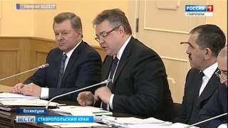 """""""Вести. Ставропольский край"""" 29.03.2017"""