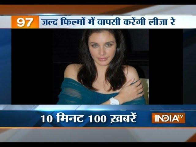 News 100 | September 23, 2014 | 8:30 AM