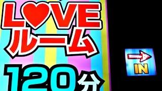 [Exploring Shibuya's love hotel hill!] Video