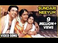 Download Sundari Neeyum - Michael Madana Kama Rajan - Tamil Superhit Song - Kamal Haasan, Urvashi in MP3 song and Music Video