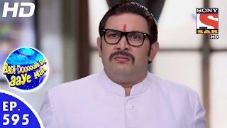 Badi Door Se Aaye Hain - बड़ी दूर से आये है - Episode 595 - 15th September, 2016
