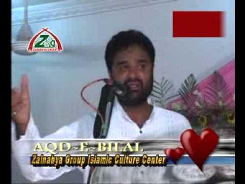 Manqabat Qasida Ya Ali A.s. Ya Ali A.s. Karrar Maulai On Aqd E Bilal Lucknow कर्रार मौलाई video