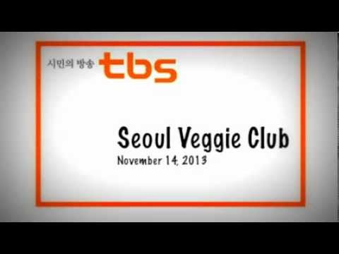Seoul Veggie Club on 1013 Main Street, TBS Radio Seoul