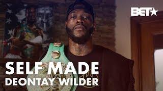 Deontay Wilder Interview - Most Underrated WBC Heavyweight Champion? | Self Made w/ Brett Berish Pt1