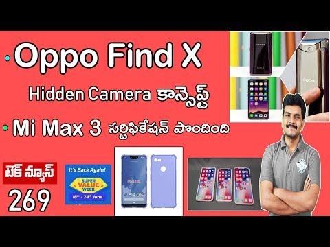 technews 269 Oppo Find X Future Phone,Mi Max3 Specs,Flipkart Sale,Samsung GPU etc