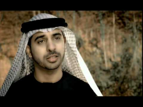 Ahmed Bukhatir - - Forgive Me