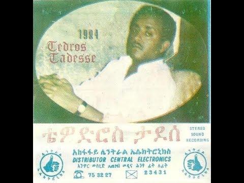 Tewodros Tadesse - Tsigereda  ጽጌረዳ (Amharic)