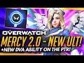 Overwatch MERCY 2 0 GAMEPLAY NEW DVA ABILITY PTR mp3