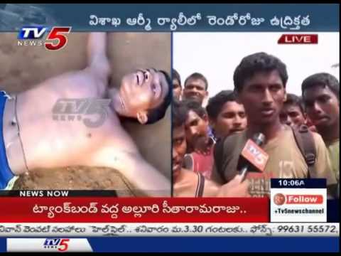 Several Injured in Stampede at Army Recruitment Rally in Vizag : TV5 News