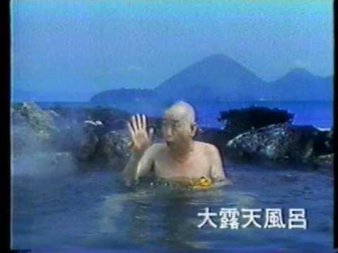 太宰久雄の画像 p1_14