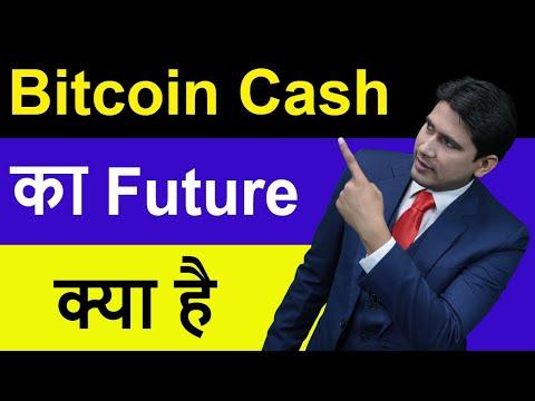 What Is Bitcoin Cash and Future!  बिटकॉइन कैश क्या है   in Hindi By Global Rashid