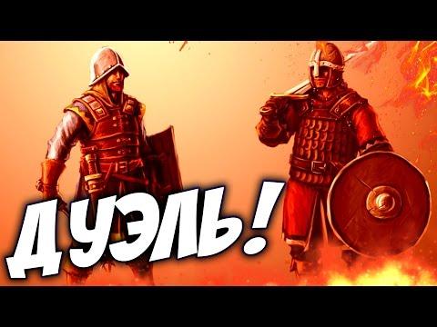 RIMAS против DIODAND! (УГАР!) - Chivalry Medieval Warfare ч2