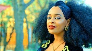 Tsigabu Teshale - Komies | ኮሚዒስ - New Ethiopian Tigrigna Music 2018 (Official Video)