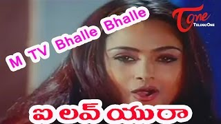 I Love You Raa Songs - M Tv Bhalle Bhalle - Simran - Raju Sundaram