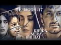 Khuda Mera Bhi Hai Ep 17 - 11th February 2017 - ARY Digital Best Pakistani Drama