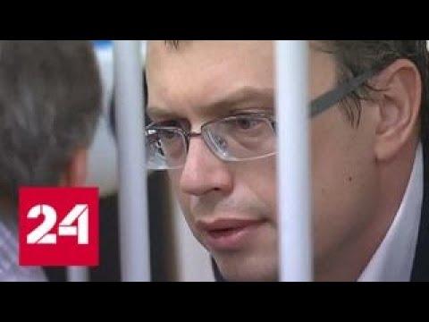 Дело замглавы Следственного управления столичного СК рассматривают в закрытом режиме - Россия 24