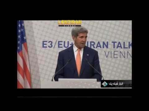 Report of fourteenth  day of nuclear talks in Vienna on Tuesday 13 July