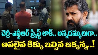 SS Rajamouli Reveals  Jr NTR And Ram Charan To Play Brothers In SS Rajamouli's Next Movie   TTM