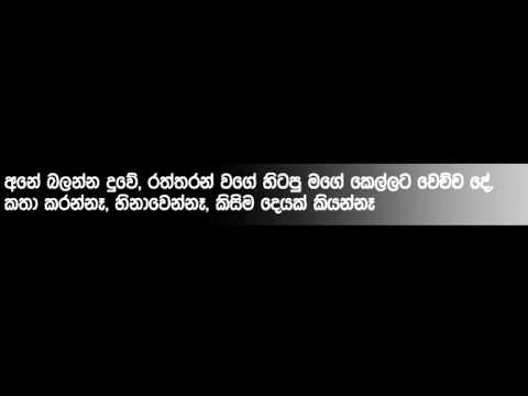 sri lankan school girl blackmail by boy friend