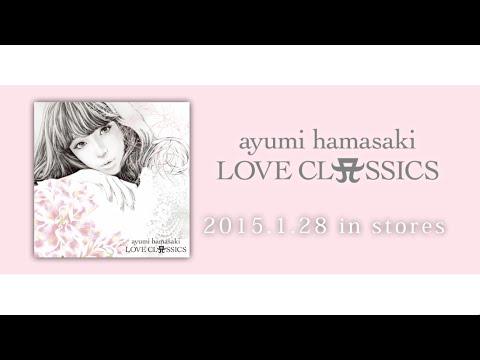 浜崎あゆみ / 『LOVE CLASSICS』クラシック・マッシュアップ・アルバム全曲試聴【2015.1.28 In Stores】