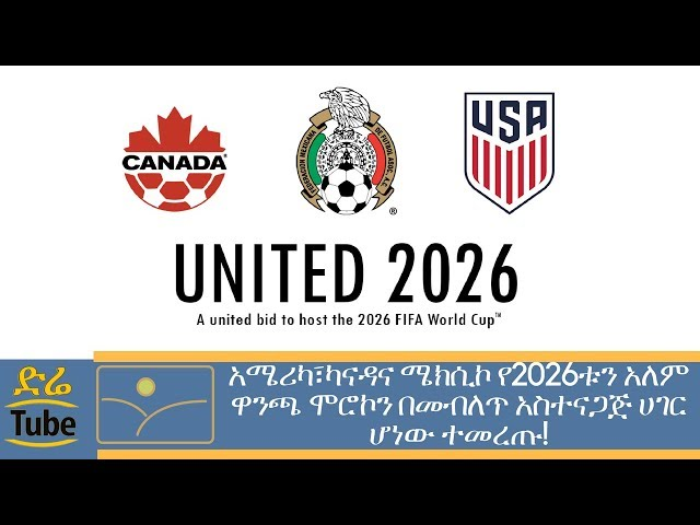 The United States, Canada and Mexico have won the right to host the 2026 World Cup